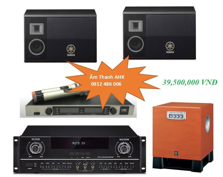 Loa Yamaha KMS-2500